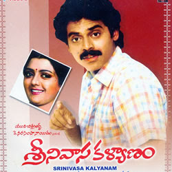 Srinivasa Kalyanam Telugu Mp3 Songs Free  Download  1987