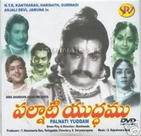 Palnati Yudham Telugu Mp3 Songs Free  Download 1966