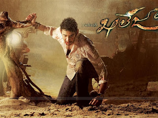 Khaleja Telugu Mp3 Songs Free  Download -2010