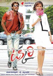 Takkari Telugu Mp3 Songs Free  Download  2008