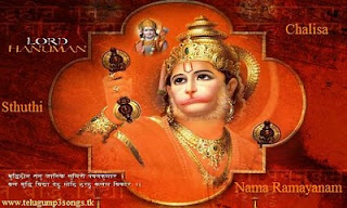 Hanuman Telugu Mp3 Songs Free  Download