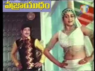 Vajrayudham Telugu Mp3 Songs Free  Download 1996