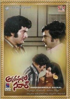 Click Here To Download Annadammula Saval (1978) Telugu MP3 Songs Free Download