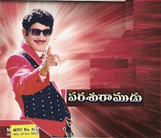 Parasuramudu Telugu Mp3 Songs Free  Download 1986
