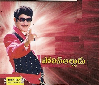 Click Here To Download Police Alludu MP3 Songs Free Download