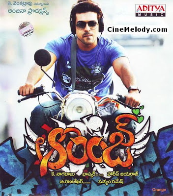 Orange Telugu Mp3 Songs Free  Download -2010