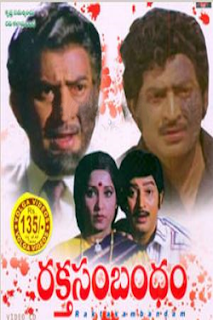Raktha Sambandham Telugu Mp3 Songs Free  Download 1984