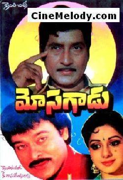 Mosagadu Telugu Mp3 Songs Free  Download -1980
