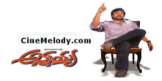 Annayya Telugu Mp3 Songs Free  Download -2000