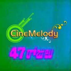 47 Rojulu 1983