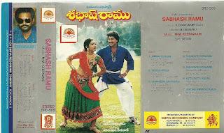 Shabash Ramu Telugu Mp3 Songs Free  Download 1993
