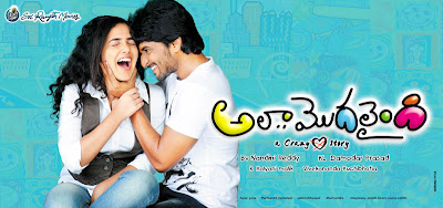 Ala Modalaindi Telugu Mp3 Songs Free  Download -2010