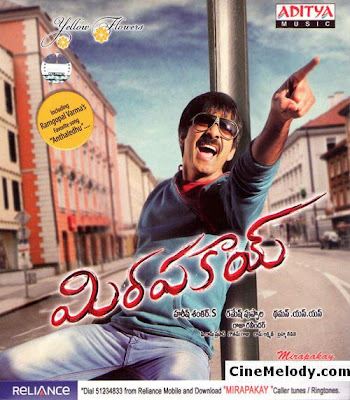 Mirapakai Telugu Mp3 Songs Free  Download -2010
