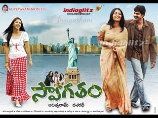 Swagatham Telugu Mp3 Songs Free  Download 2008