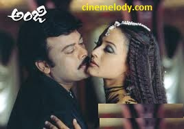 Anji Telugu Mp3 Songs Free  Download -2004