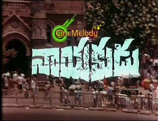 Nayakudu Telugu Mp3 Songs Free  Download  1987