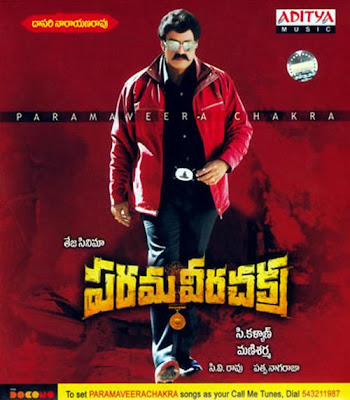 Parama Veer Chakra   Telugu Mp3 Songs Free  Download -2010