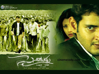 Sainikudu Telugu Mp3 Songs Free  Download 2006