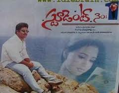 Student No 1 Telugu Mp3 Songs Free  Download 2001
