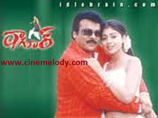 Tagore (2003) Telugu MP3 Songs Free Download,Tagore (2003) MP3 Songs