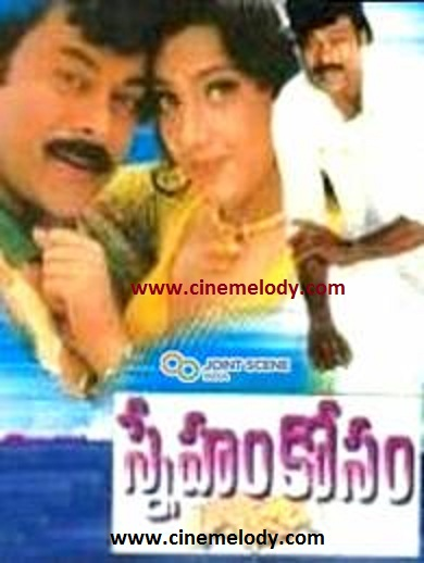 Sneham Kosam Telugu Mp3 Songs Free  Download -1999