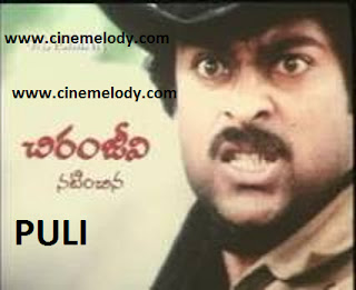 Puli Telugu Mp3 Songs Free  Download -1985