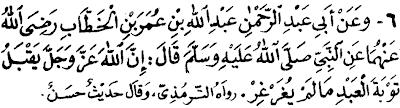 RIADHUS SHALIHIN (1) : Taubat – Hadith 6