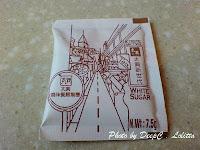太興燒味餐廳的白沙糖包,封面好靚,十分懷舊,很喜歡,所以拍了留念.