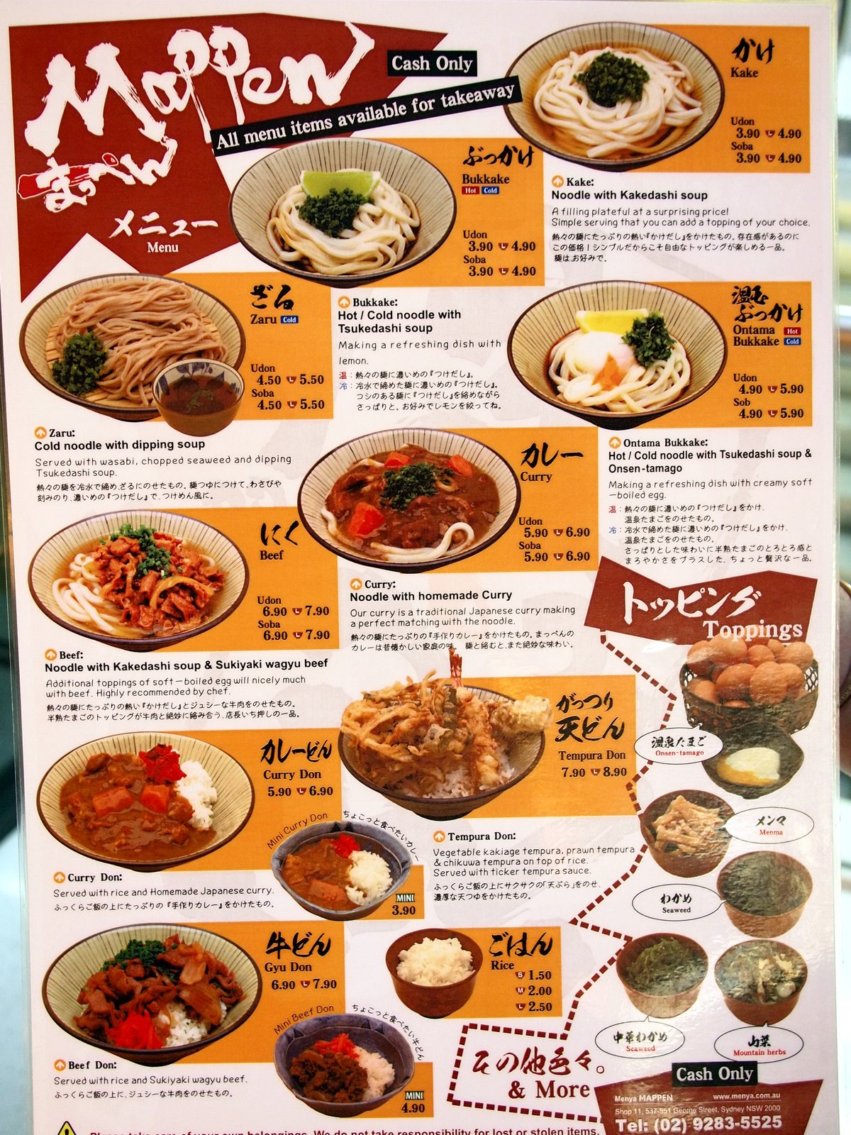 Japanese food menu for Asian cuisine menu
