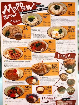 B kyu menya mappen japanese noodle bar city for Akina japanese cuisine menu