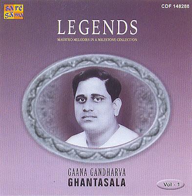 ghantasala video songs