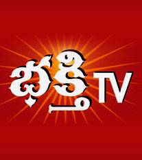 WATCH free BHAKTHI TV CHANNEL TELUGU