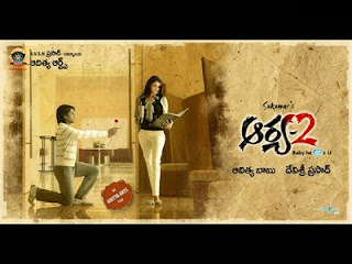 Aarya 2 mp3 songs download