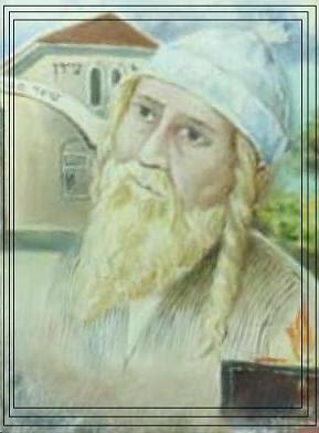 Shearim: Picture of Rabbi Nachman of Breslov
