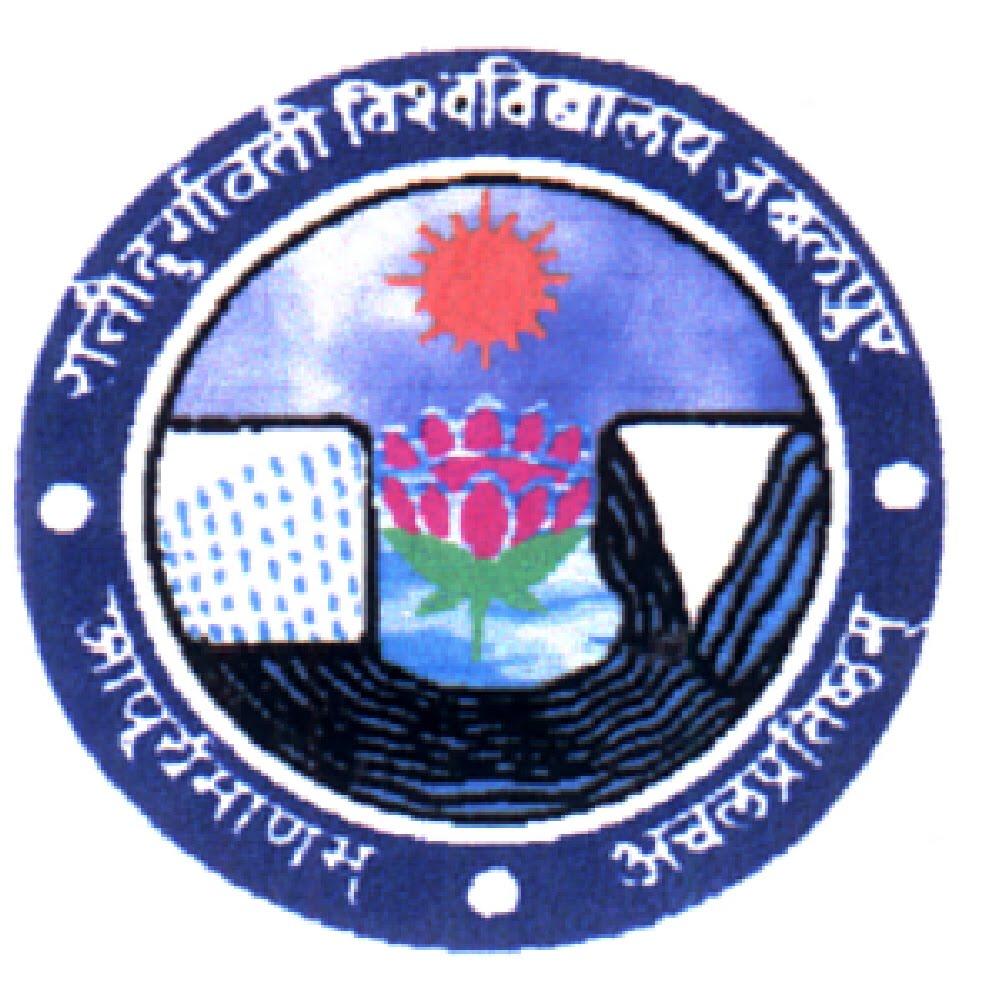 RDVV Jabalpur Result 2010 | Rani Durgavati Vishwavidyalaya Results ...