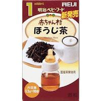 In Japan even babies drink Hojicha tea due to its low caffeine content