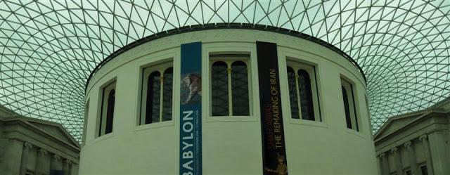 Atrium Isabel II del British Museum