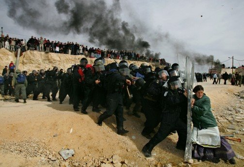 Resistência e Luta!!!