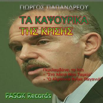 ΝΕΟ  CD
