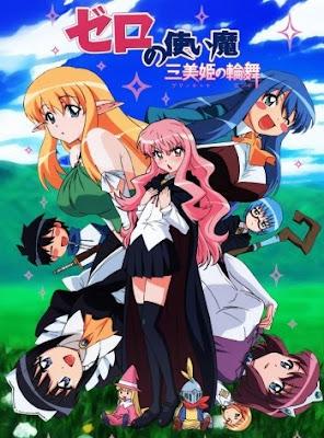 Zero no Tsukaima Zero-no-Tsukaima-Princess-no-Rondo