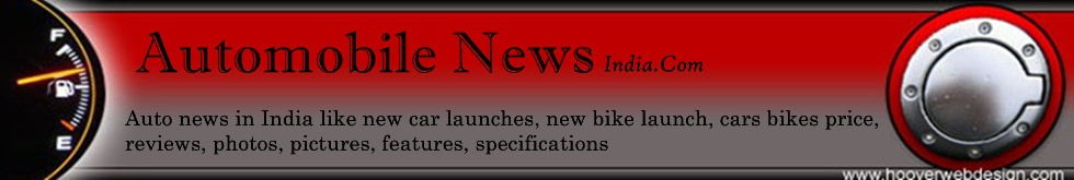 Auto News India 2012| New Car Models Launch Price, Picture | Upcoming New Bike India 2012