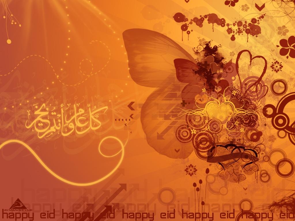 ... Wallpaper Of Eid Mubarak 2012, Best Quality Eid Mubarak Wallpaper, Top