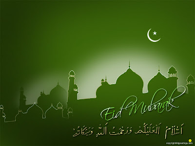 latest beautiful EidMubarak picture, free Eid Mubarak 2010 Wallpapers, EidMubarak images