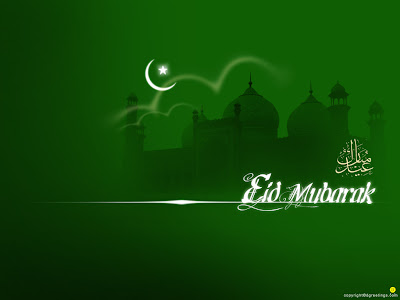 top 10 Eid Mubarak wallpaper,
