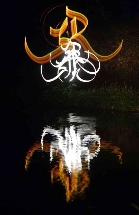 Calligraphy 3d Light Graffiti Art Graffiti Graphic