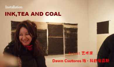 Dawn Csutoros at Pickled Art Centre (2007)
