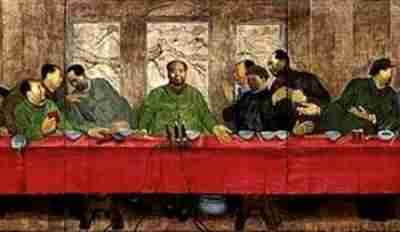Anonymous Chinese Artist - Mao Zedong in The Last Supper