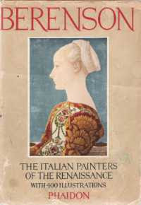 Phaidon - Dust jacket of Bernard Berenson's The Italian Painters of The Renaissance (1952)