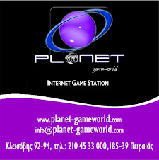 Pl@net Gameworld