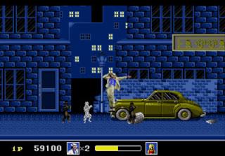 Michael Jackson Videogame